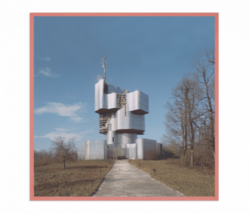 Unknown Mortal Orchestra CD by Unknown Mortal Orchestra