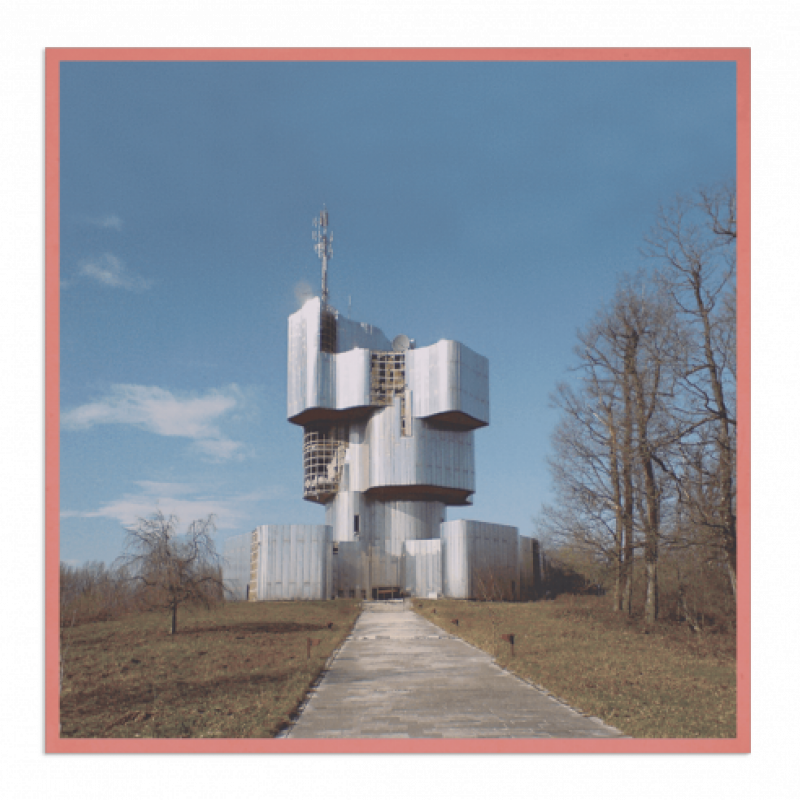 Unknown Mortal Orchestra CD